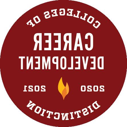 杰出学院2020-2021年职业发展徽章